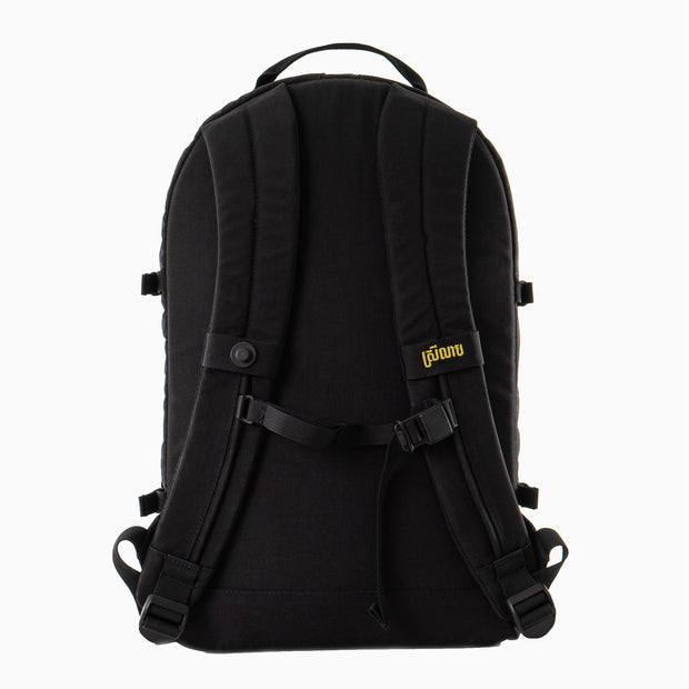 Rear view of Kiri customizable backpack by banana backpacks