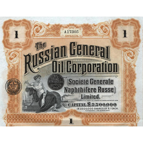 The Russian General Oil Corporation Stock Certificate