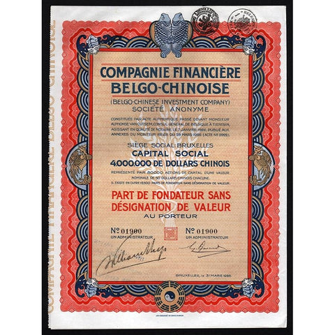 Compagnie Financiere Belgo-Chinose (Belgo-Chinese Investment Company) 1926 China Stock Certificate