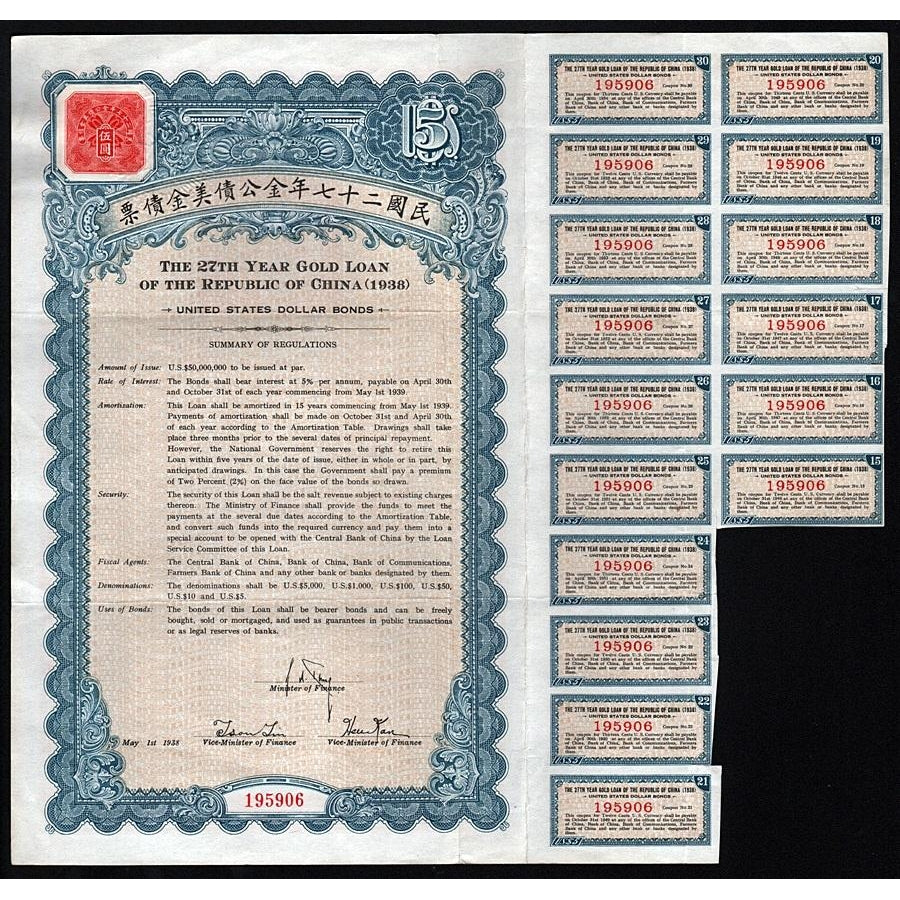 The 27th Year Gold Loan of the Republic of China (1938), Bond Certificate