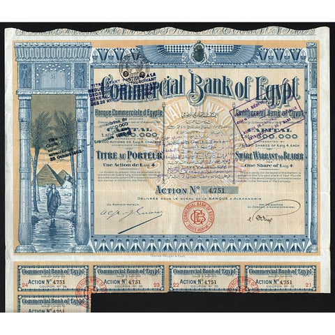Commercial Bank of Egypt Share Warrant 1920 Stock Certificate