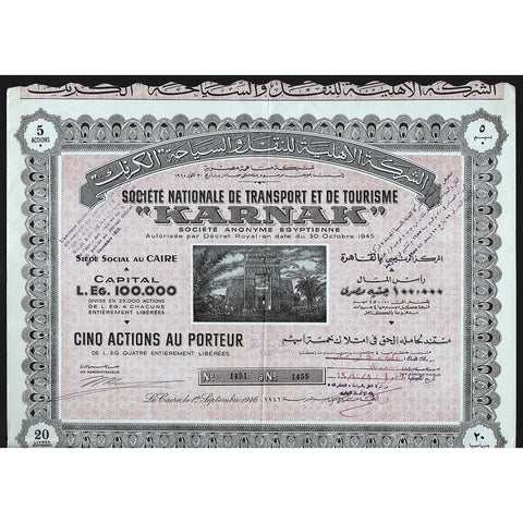 "Societe Nationale de Transport et de Tourisme ""Karnak"" Societe Anonyme 1946 Egypt Stock Certificate"