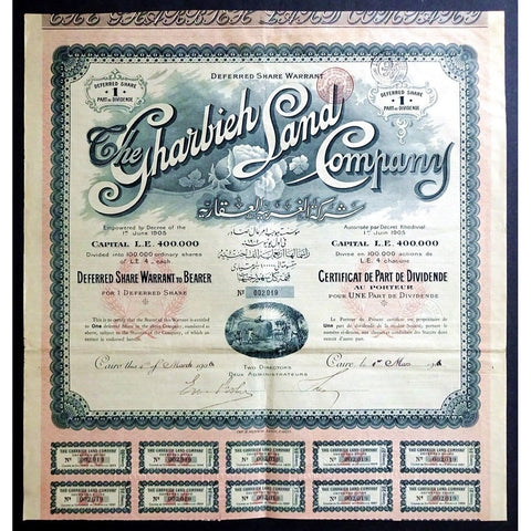 The Gharbieh Land Company 1906 Cairo Egypt Stock Certificate