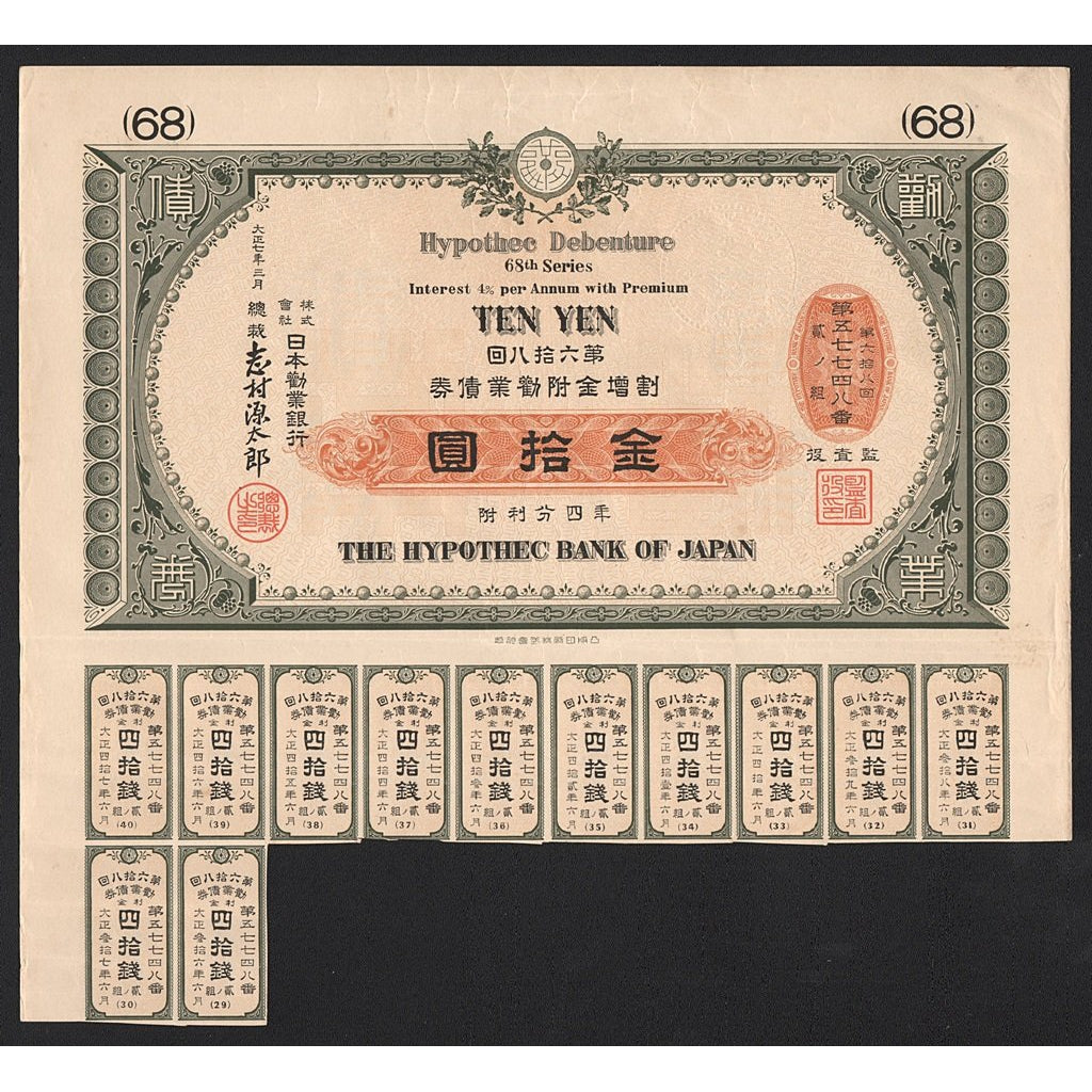 The Hypothec Bank of Japan 1919 Stock Bond Certificate