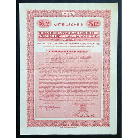 Chinesische Tientsin-Pukow-Staatseisenbahn 1938 Railroad China Stock Bond Certificate
