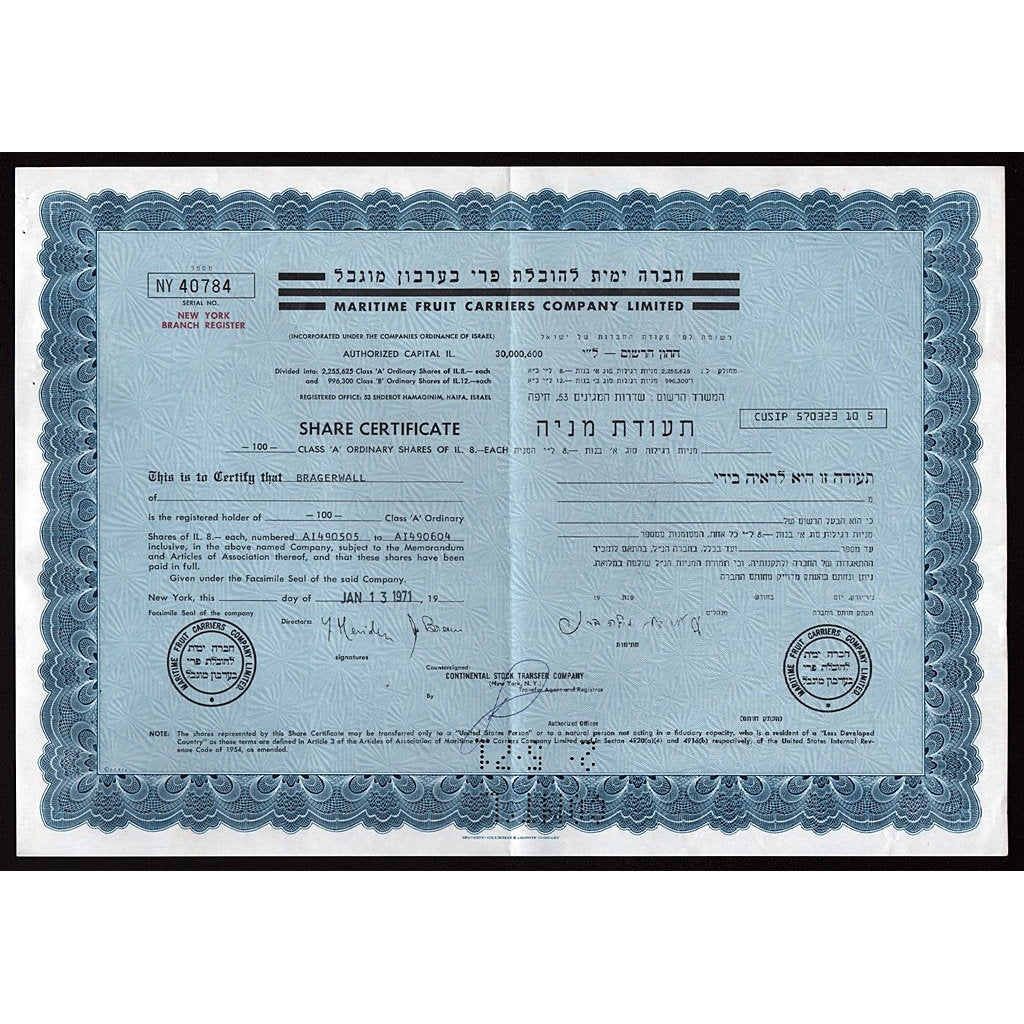 Maritime Fruit Carriers Company Limited Israel Stock Certificate