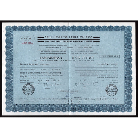 Maritime Fruit Carriers Company Limited Stock Certificate