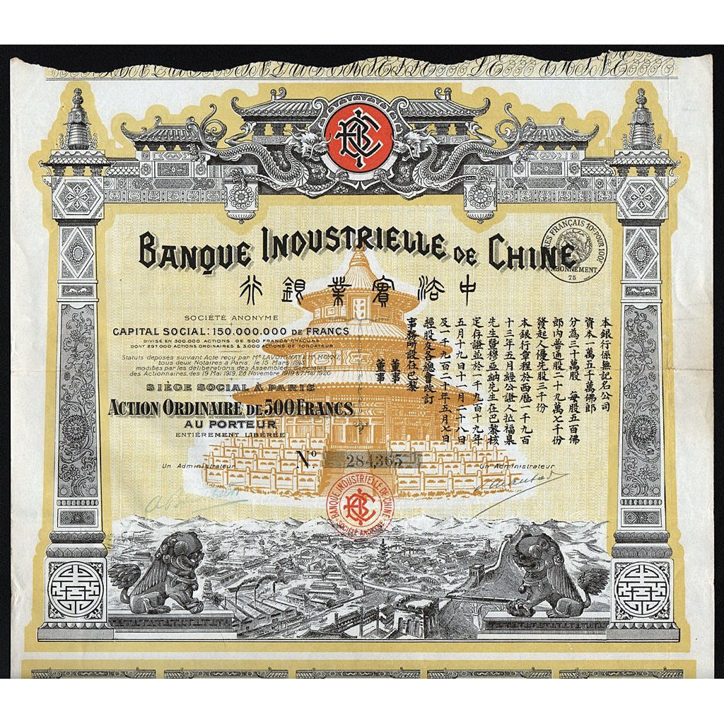 Banque Industrielle de Chine 1920 Bank China Stock Bond Certificate