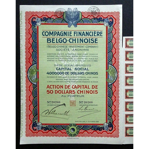 Compagnie Financiere Belgo-Chinoise (Belgo-Chinese Investment Company) Stock Bond Certificate