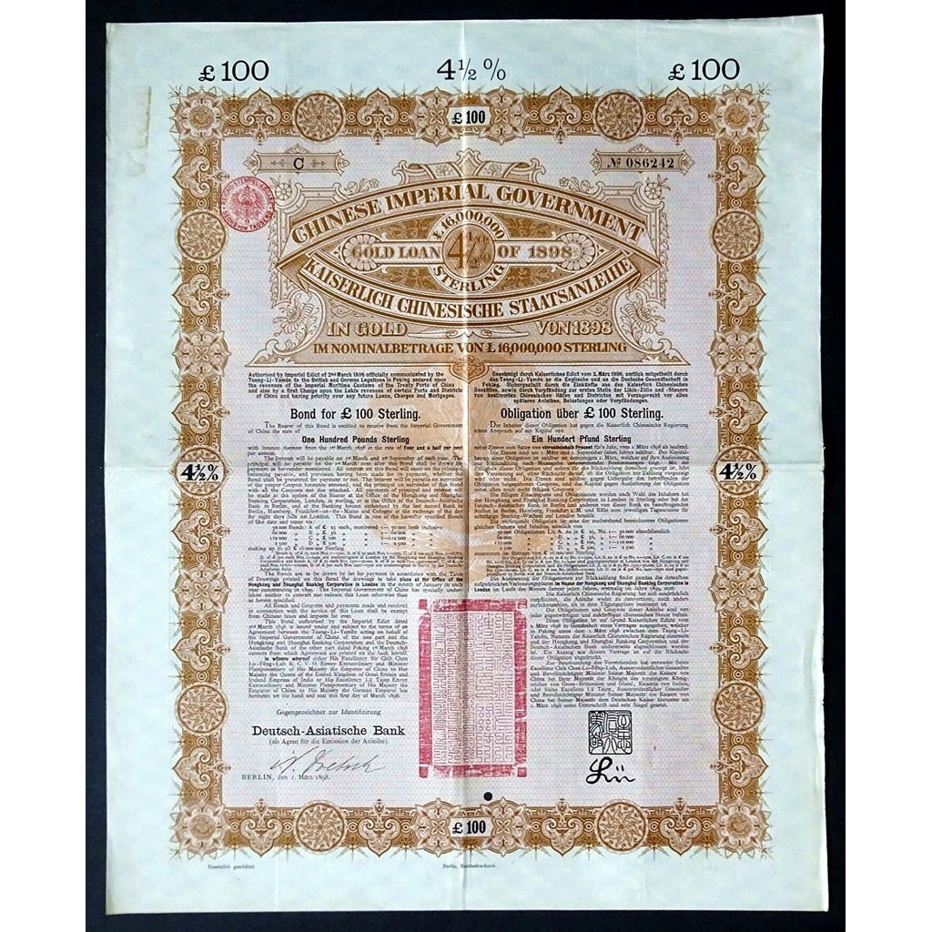 Chinese Imperial Government Gold Loan of 1898 / Kaiserlich Chinesische Staatsanleihe in Gold von 1898