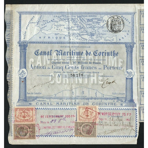 Societe Internatinale du Canal Maritime de Corinthe S.A. 1882 Greece Stock Certificate