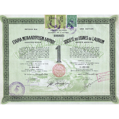 Societe des Usines du Laurium Athens Greece Stock Certificate