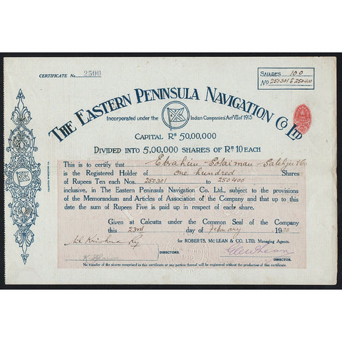 The Eastern Peninsula Navigation Co. Ltd. Calcutta India Stcok Certificate