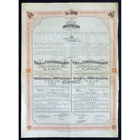 Ville de Constantinople / City of Constantinople 1915 Bond Certificate