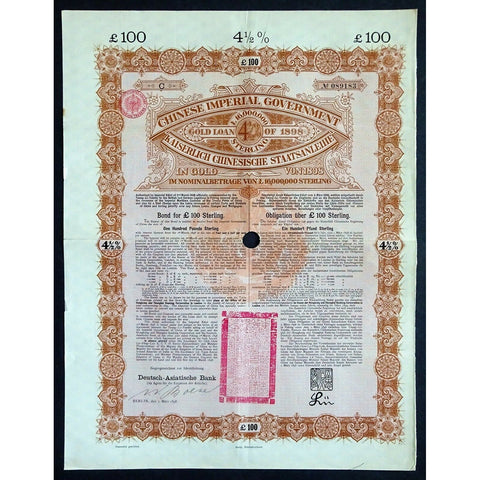 Chinese Imperial Government Gold Loan of 1898 China Stock Bond Certificate