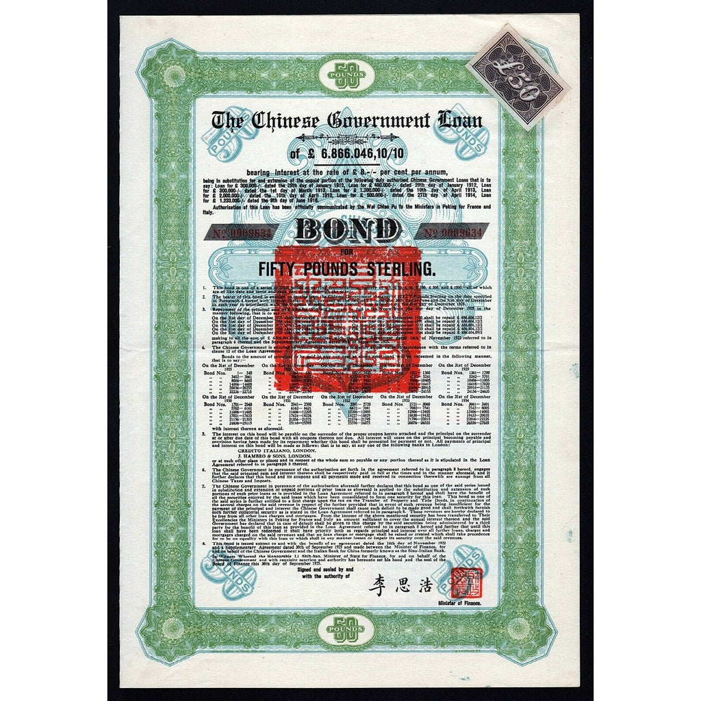 The Chinese Government Loan, 1925 China £50 Skoda Bond Certificate