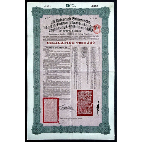 Tientsin-Pukow State Railroad 1910 China £20 Bond Certificate