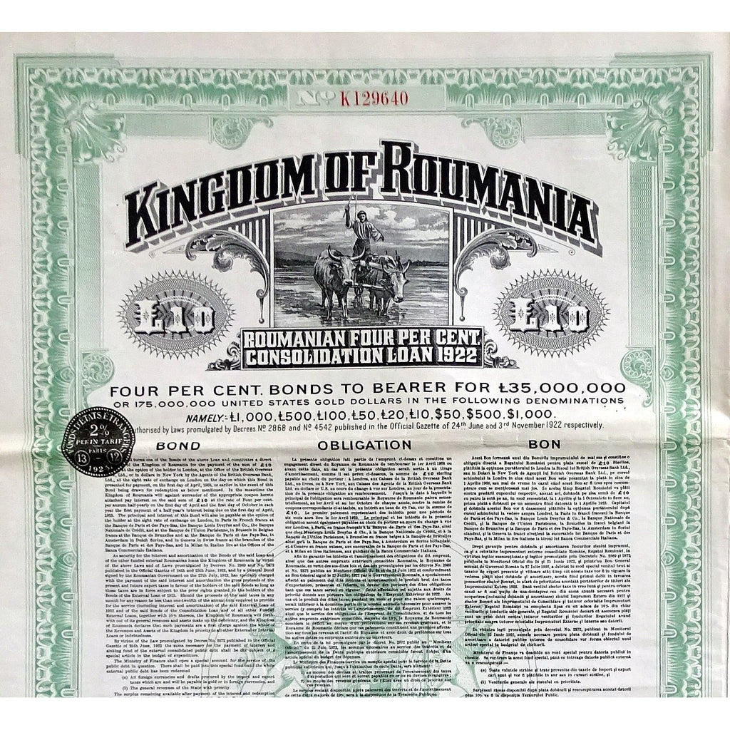 Kingdom of Roumania Consolidation Loan 1922 Bond Certificate