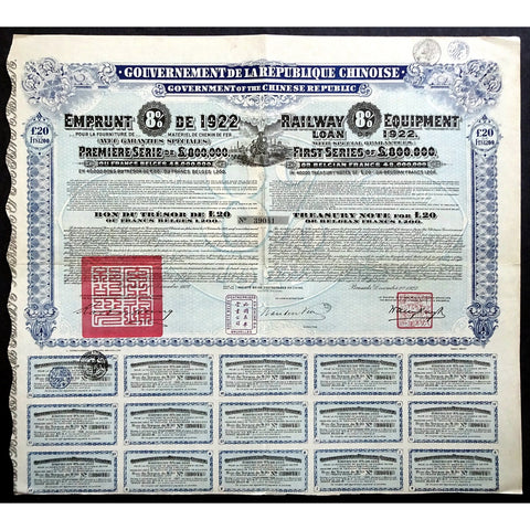 Government of the Chinese Republic, 8% Railway Equipment Loan of 1922 Bond