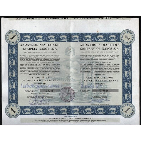 Anonymous Maritime Company of Naxos S.A. Stock Certificate