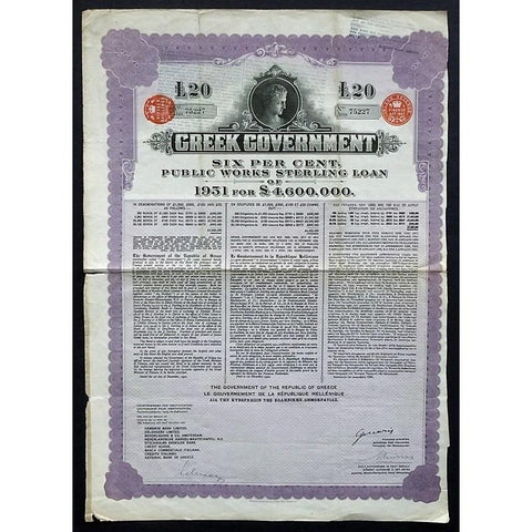 Greek Government, Six Per Cent. Public Works Sterling Loan of 1931 Stock Certificate
