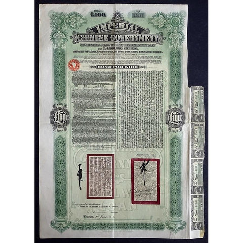 Imperial Chinese Government, 5% Tientsin-Pukow Railway Supplementary Loan for £100 Stock Certificate
