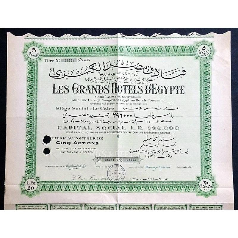 Les Grands Hotels d'Egypte Societe Anonyme Egyptienne Stock Certificate