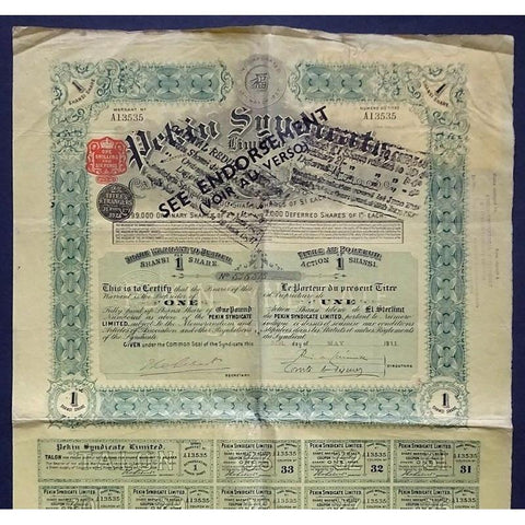 Pekin Syndicate Limited Stock Certificate