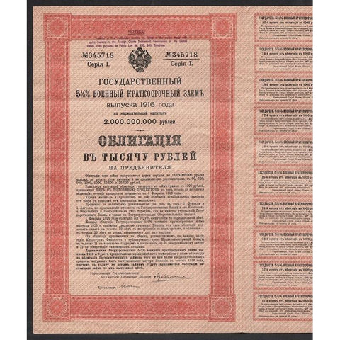 Russian Internal Loan, Series I, 1000 Roubles Stock Certificate