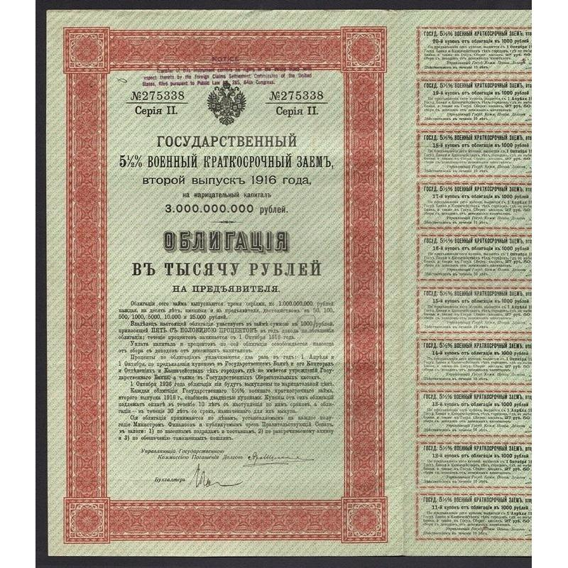 Russian Internal Loan, Series II, 1000 Roubles Stock Certificate
