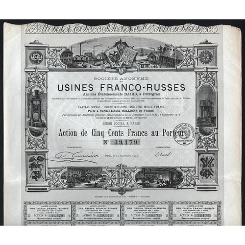 Societe Anonyme des Usines Franco-Russes Stock Certificate