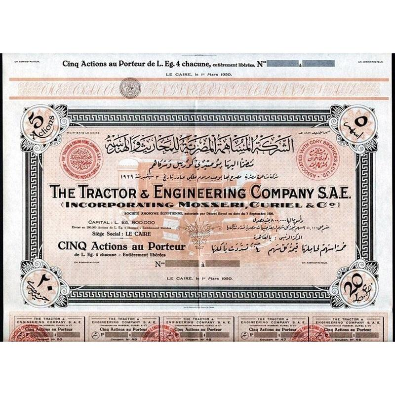 The Tractor & Engineering Company S.A.E. (Incorporating Mosseri, Curiel & Co.) Stock Certificate