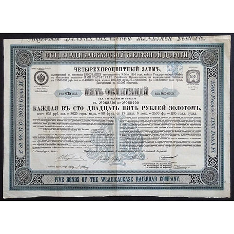 The Wladicaucase Railroad Company, 625 Gold Roubles Stock Certificate