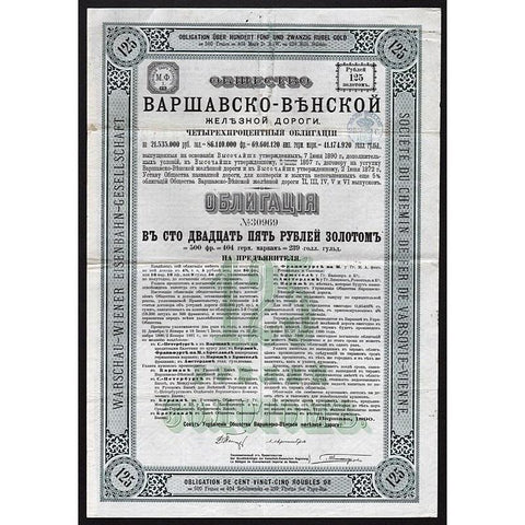Warsaw-Vienna Railroad Company, 125 Gold Roubles Stock Certificate