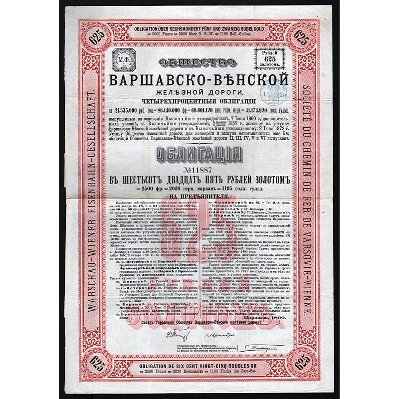 Warsaw-Vienna Railroad Company, 625 Gold Roubles Stock Certificate