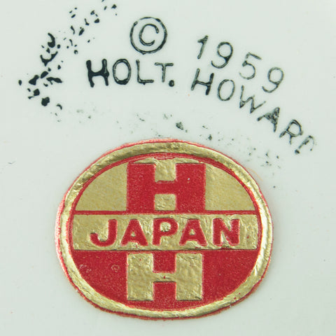 Holt Howard