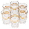 Gold Bands Small Tumblers