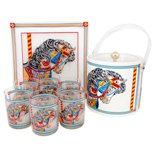 Georges Briard Carousel Cocktail Set