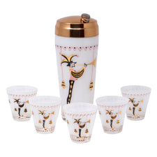 Vintage White Court Jester Cocktail Shaker Set | The Hour