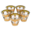 Vintage Georges Briard Carrara Gold & Green Old Fashioned Glasses Top | The Hour Shop