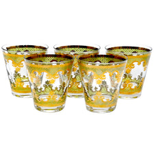 Vintage Georges Briard Carrara Rocks Glasses, The Hour Shop