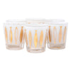Vintage Fred Press Gold Fish White Rocks Glasses Front View | The Hour Shop