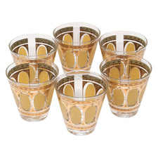 Vintage Fred Press Mustard & Gold Oval Single Old Fashioned Glasses | The Hour Shop