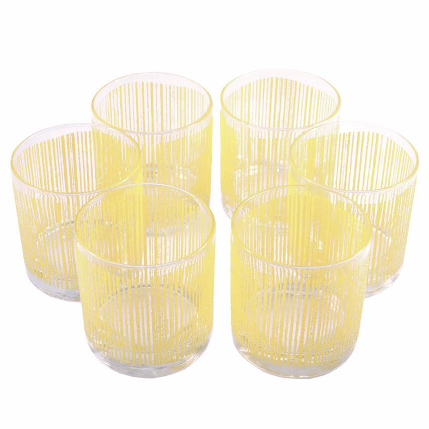 Vintage Georges Briard Yellow Icicle Rocks Glasses, The Hour Shop