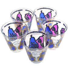 Vintage G. Briard Blue & Purple Fruit Glasses, The Hour