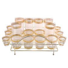 Starlyte Gold & Frosted Glass  Caddy Set, The Hour Shop Vintage