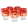 Vintage Culver Red & Gold Paisley Footed Rocks Glasses | The Hour Shop
