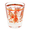 Vintage Orange Fruit Decanter Set Shot Glasses | The Hour Shop