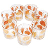 Vintage Culver Gold and Orange Seashell Rocks Glasses Top | The Hour Shop