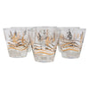 Vintage Fred Press Gold Angel Fish Double Old Fashioned Glasses Front | The Hour Shop
